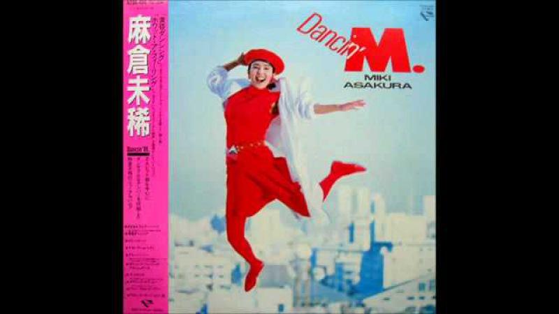 Billie Jean (Japanese) Miki Asakura