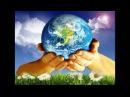 СХЛОПЫВАНИЕ ТОНКИХ ТЕЛ ЗЕМЛИ Сотворение реальности 2017 Отец АБСОЛЮТ через Марту