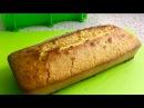 Кукурузный хлеб Корнбред Очень вкусный Cornbread