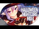 🎃 Ultimate Nightcore Mix Halloween Special【1 Hour】🎃