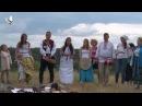 Setkání slovanských národů Ceremoniál v Šárce