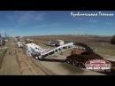 ROADTEC RX 900e Самая большая дорожная фреза Пожиратель асфальта