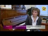 TAG Вспомни Александра Тихановича. Екатерина Дулова