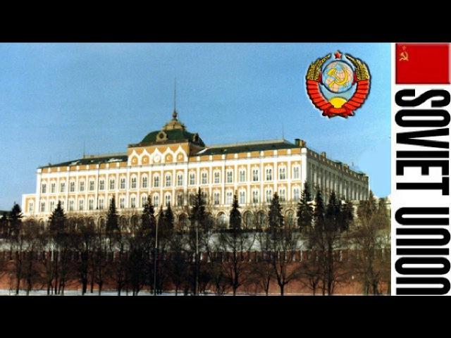 Soviet Union National Anthem (1944-1991) - Государственный Гимн СССР