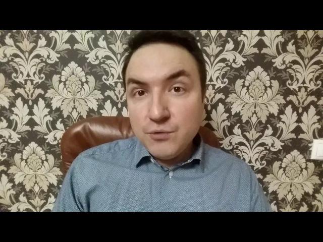 Евгений Грин разработки 161 - Посвящение в рейки развод на бабло дураков!