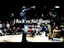 J Rock vs Kid Boogie 1v1 Popping Finals Freestyle Session 2016 SXSTV