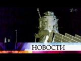 Около семи споловиной часов провел воткрытом космосе российский экипаж МКС.