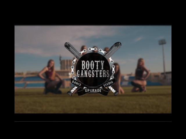 Booty Gangsters ( Dance studio UPGRADE) Twerk Choreography by Olga Zakharova