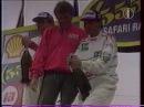 Ралли Сафари 1995 - Большие гонки 1995 01-36