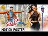 Winner Official Motion Poster | Sai Dharam Tej | Rakul Preet | Jagapathi Babu | SS Thaman | #Winner