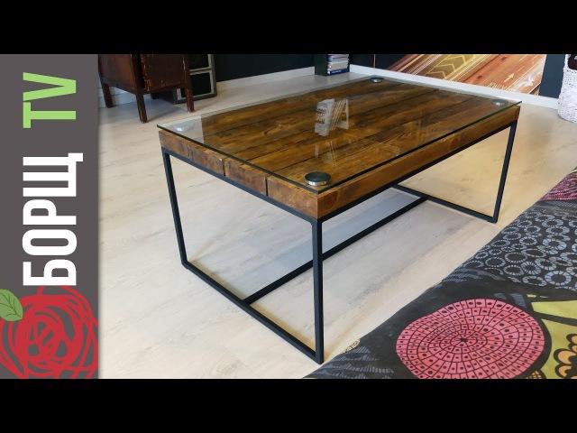 Простой журнальный столик из дерева, металла и стекла
