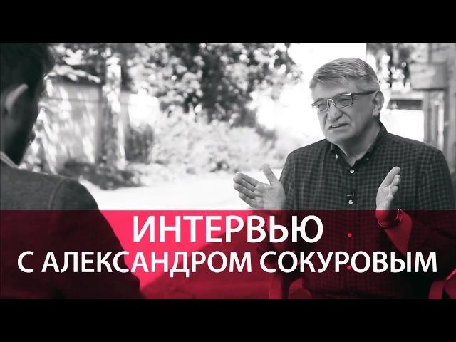 Режиссёр Сокуров все кошмарные законы России инициированы женщинами