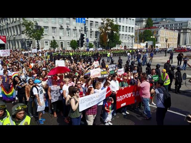 Марш рівності у Києві. Вимога: «Країна для всіх!» <РадіоСвобода>