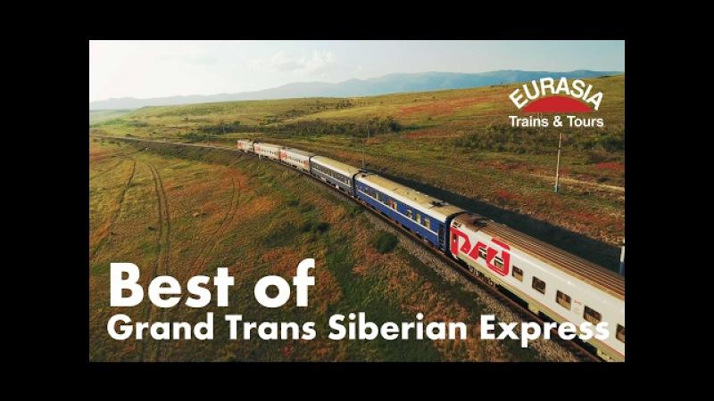 Best of Trans Siberian train Moscow - Ulaanbaatar - Beijing 8000km Aerial Транссиб с высоты