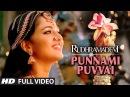 PUNNAMI PUVVAI Full Video Song RUDHRAMADEVI Allu Arjun Anushka Shetty Rana Daggubati