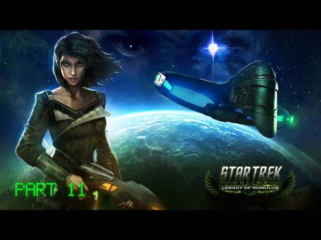 Star Trek Online по-русски Romulan Republic let's play Часть 11