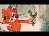 Чертенок с пушистым хвостом I Советские мультфильмы в HD качестве