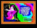 Knight Lore - полное прохождение на ZX-Spectrum бонус