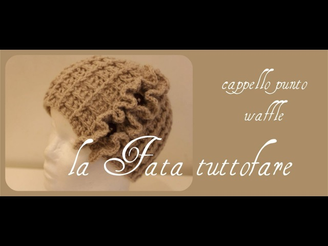 Tutorial: cappello punto waffle