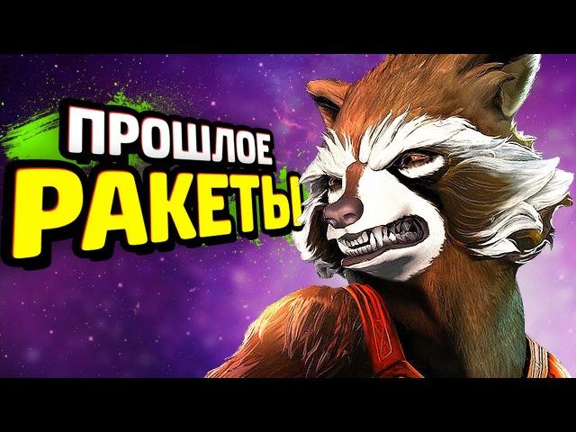 Черепашки ниндзя 2 сезон (2013-2014)