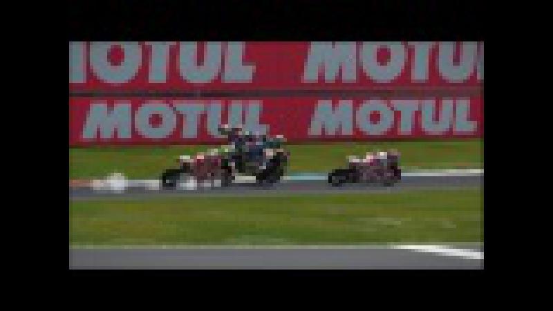Trance Crash Moto GP