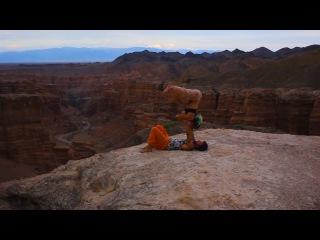 Йога с собой   Акро-йога в Чарынском каньоне   Казахстан