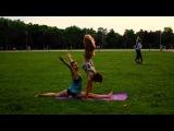 Йога с собой | Акро-йога в Краснодаре