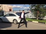 парень вышел из машины и станцевал под бузову МАЛО ПОЛОВИН