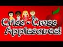 Criss-Cross Applesauce (a carpet transition song for kids)