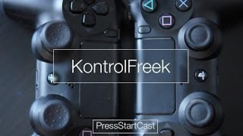 Kontrol Freek - как улучшить скилл в играх?