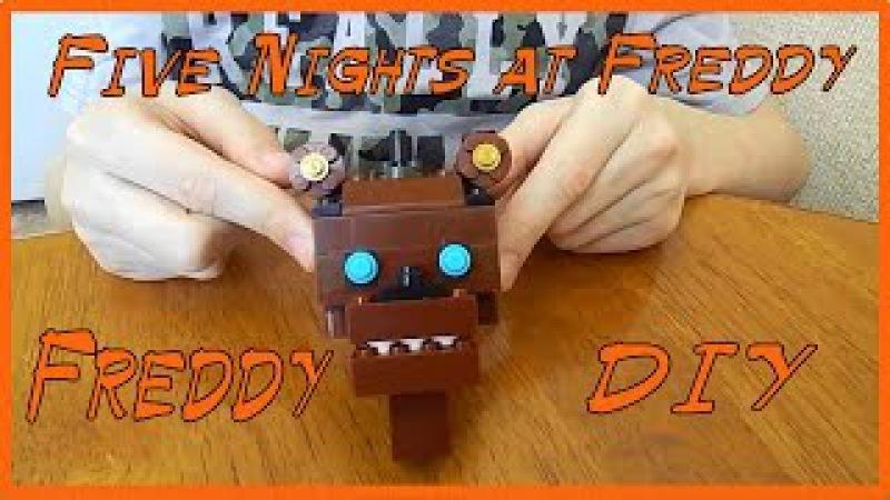 DIY Freddy из конструктора Lego Туториал Five Nights At Freddy's