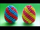 DIY Origami (Modular) Osterei 3D Geschenk zu Ostern Anleitung, EASTER EGG TUTORIAL GIFT IDEAS