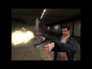 Max Payne - Воздушный Замок 1