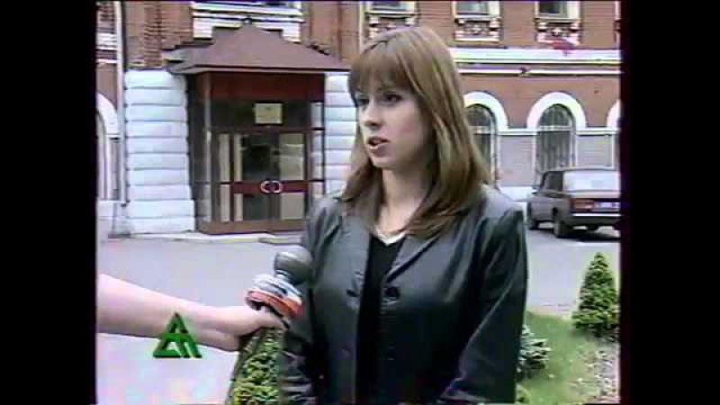 Дорожный патруль (21.05.2003)