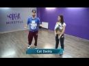 Как научится круто танцевать парню или девушке в клубе хип-хоп урок 1