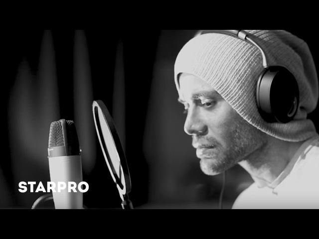 Aslan Ahmadov - Эхо Любви