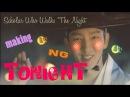 HD Lee Joon Gi ❤이준기❤Tonight❤NG making❤밤을 걷는 선비 Scholar Who Walks The Night