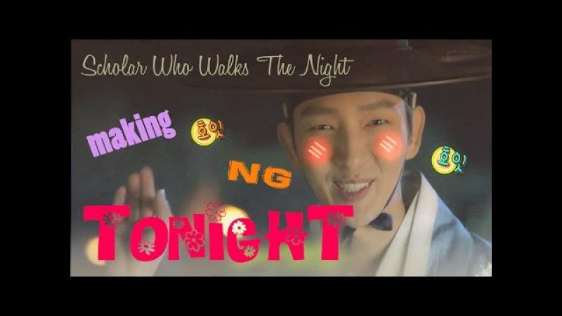 HD Lee Joon Gi ❤이준기❤Tonight❤NG making❤밤을 걷는 선비 Scholar Who Walks The Night смотреть онлайн без регистрации