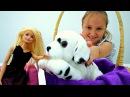 Кукла БАРБИ дарит Щенка ДАЛМАТИНА 🐶 Играем в куклы БАРБИ / Игрушки и Мультики д ...