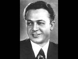 Сергей Лемешев. Ереванский вечерSergei Lemeshev