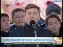 Inauguración Plaza Hugo Chávez Sabaneta de Barinas: Coro Monasterio SRETENKY Rusia