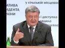 Порошенко комментирует действия Саакашвили на государственной границе