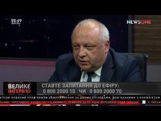 Грынив: чувство бюрьбы за власть снова доминирует в Тимошенко.