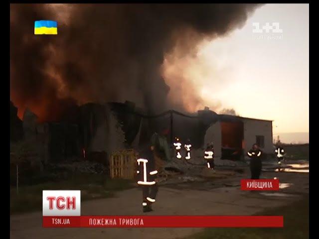 Пожежа в Броварах охопила 800 квадратних метрів складів, на яких зберігали гуму
