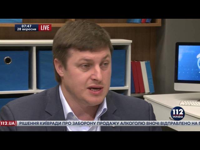 Мы должны были летом работать, а не идти на каникулы во время войны, - нардеп Осуховский
