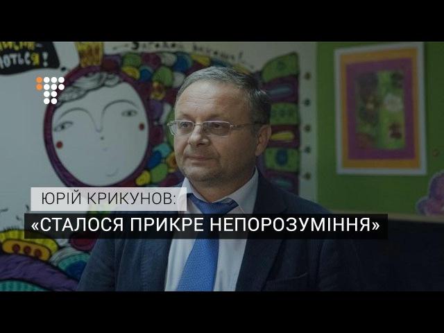 КМДА про суд за приміщення із Українським товариством сліпих Сталося прикре непорозуміння