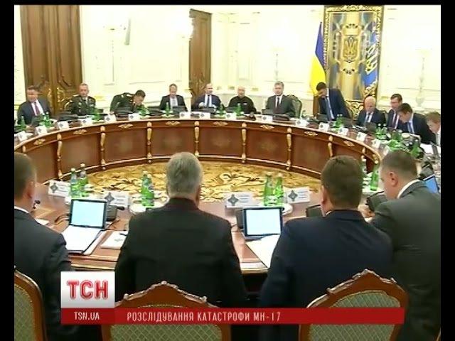 Українське МЗС відреагувало на звіт міжнародної комісії щодо авіакатастрофи