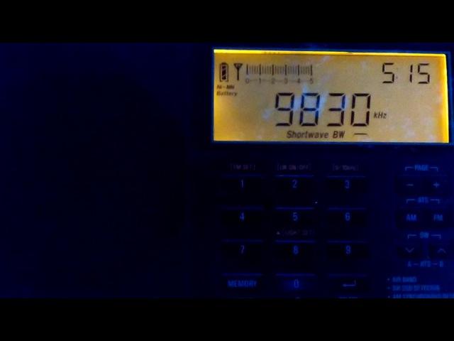 9830 kHz Deutsche Welle (Pinheira, Sao Tome)