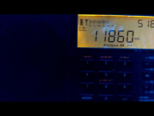 11860 kHz Radio Sanna Yemen