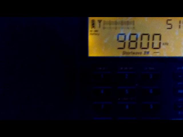 9800 kHz Radio Cairo (Egypt, Cairo) 13/06/17 Египет, Каир